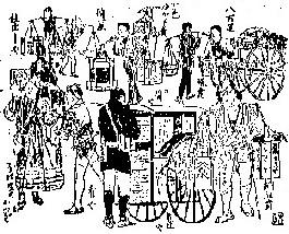 明治初期の煮豆売り