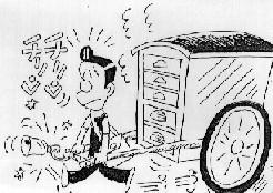 昭和初期の煮豆売り
