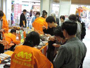 東日本ブロック会「佃煮・煮豆キャンペーン」2
